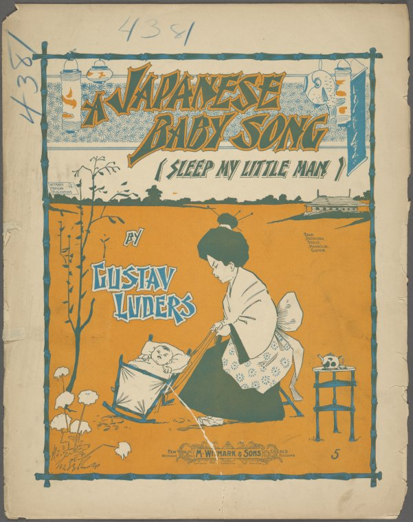 Japanese baby song